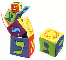 Aleph-Beis Blocks (2)
