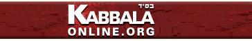kabbala-org.jpg
