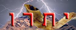 Daily Zohar - Yitro