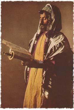 יהודי מתימן עטור בטלית ותפילין. צילום: נשיונל ג'יאוגרפיק, 1914