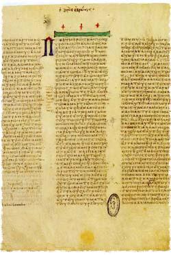 """צילום דף של ה""""קודקס ותיקנוס"""" - אחת הגירסאות העתיקות של תרגום השבעים, הנמצאת בספריית הותיקן."""