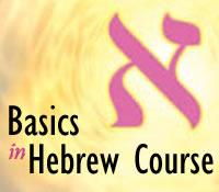 basics in hebrew.jpg