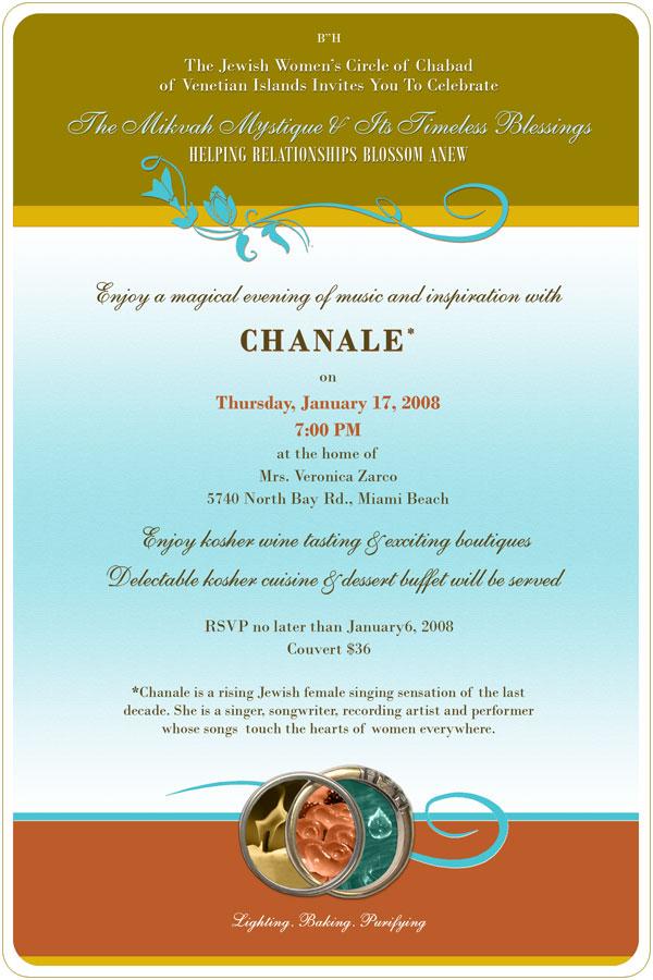 Annual invite