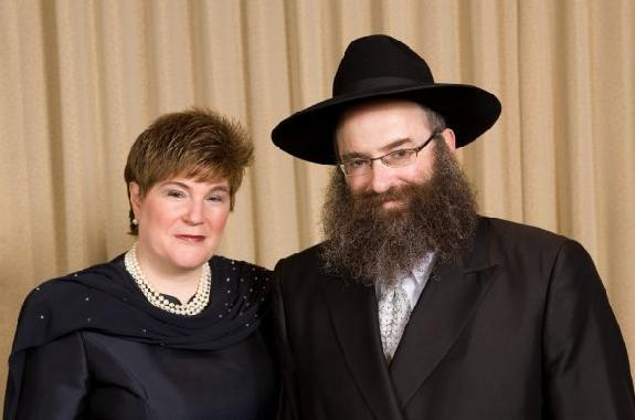 Rabbi & Mrs. Slonim