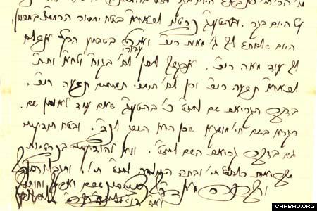 """La Rabbanit 'Haya Mouchka Schneerson, de mémoire bénie, naquit en 1901 dans la ville de Babinovitch, dans l'actuelle Biélorussie. À sa naissance, son grand-père, le cinquième Rabbi de Loubavitch, Rabbi Chalom Dovber, écrivit à ses parents depuis l'étranger: """"Si elle n'a pas été encore nommée, elle devrait être appelée 'Haya Mouchka"""", comme le montre cette lettre qui demeure maintenant dans la bibliothèque d'Agoudath 'Hassidei 'Habad. En 1920, quand Rabbi Chalom Dovber était malade, sa petite-fille de 19 ans prenait soin de lui."""