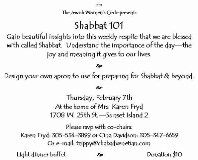 Shabbat 101.jpg