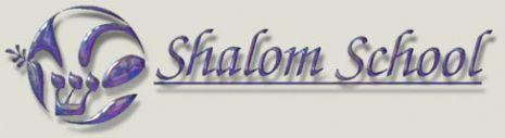 Shalom School Logo.jpg