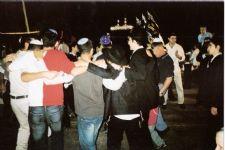 רוקדים עם התורה