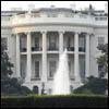 אני רוצה להיפגש עם הנשיא