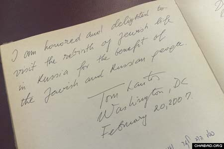 In his entry in the guestbook of Moscow's famed Marina Roshzta Jewish Community Center, U.S. Rep. Tom Lantos of California praised the rebirth of Russian Jewry. The chairman of the Foreign Affairs Committee sat down with Russian Chief Rabbi Berel Lazar, a Chabad-Lubavitch emissary, in 2007 to discuss the country's support of its Jewish citizens. Lantos died earlier this month.