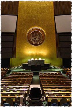 """אולם העצרת הכללית של האו""""ם"""