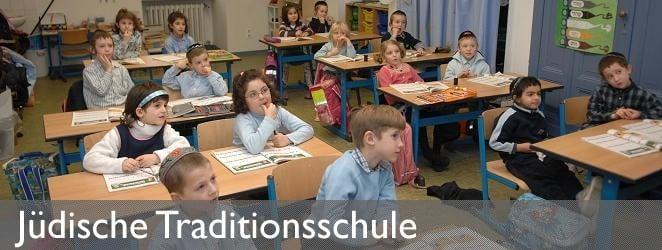 JuedischeTS.jpg