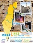 IsraeLinks: Study and Explore