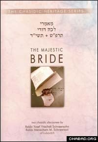 The Kehot Publication Society's newest offering as part of the 21-volume Chasidic Heritage Series, The Majestic Bride.