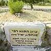 Rabi Pinchas ben Yair