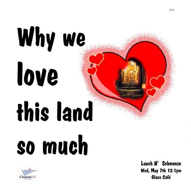 Love Israel 1.jpg