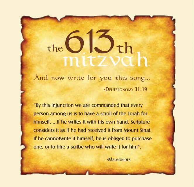 A-Mitzvah.jpg