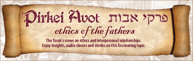 Ethis of the Fathers - Pirkei Avos