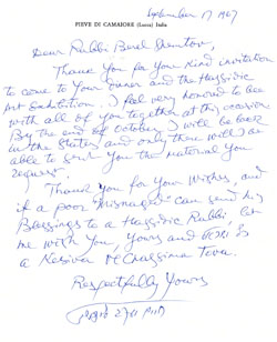 Lipchitz's letter to Rabbi Shemtov of Lubavitch of Michigan in 1967