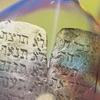 Moshê Permanece no Céu para Receber as Segundas Tábuas