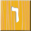 Qual è la Lettera che si Trova a Metà della Torà?