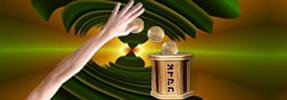 The Hand of <i>Tzedaka</i>