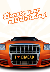 car donation image.jpg
