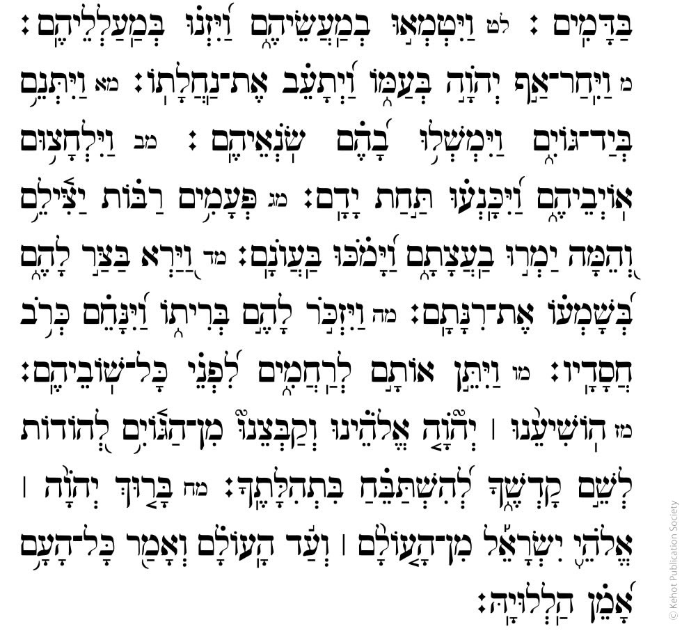 Daily study hayom yom video