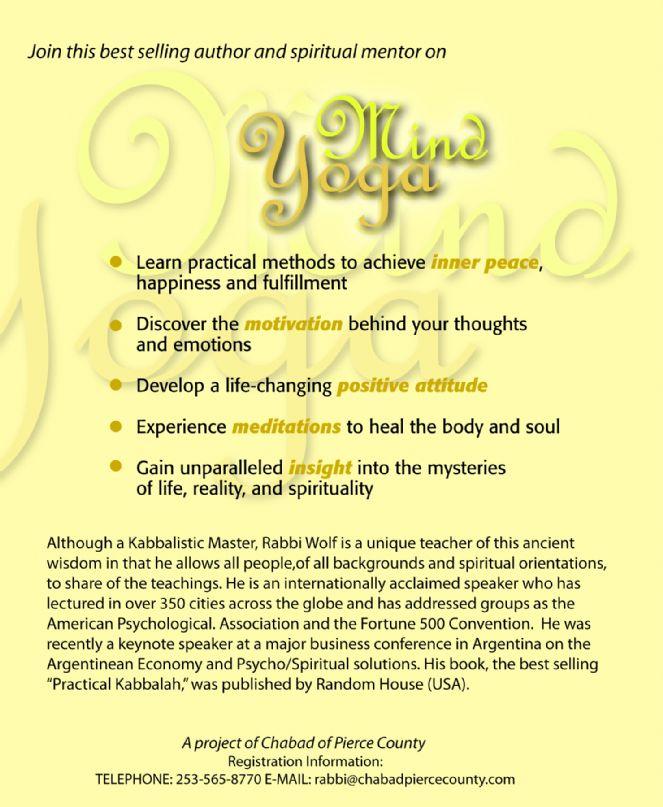 mind_yoga_postcard_side_2 #2.jpg