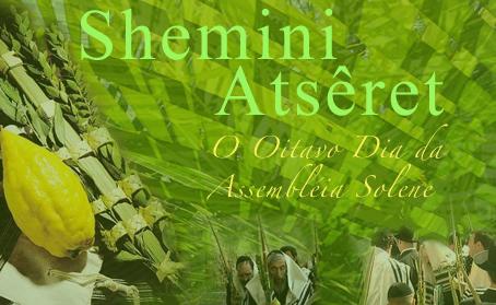 Guia de Shemini Atseret