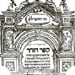 Authenticity of the Zohar