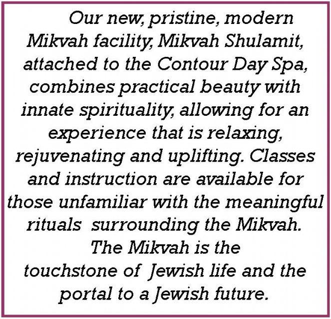 Writing for mikvah Shulamit.jpg