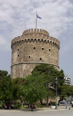 The White Tower of Thessaloniki marked the edge of the Jewish Quarter.