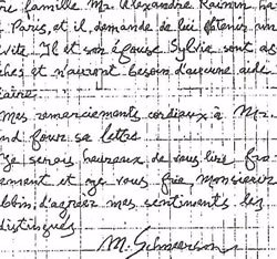 Sample of the Rebbe's handwriting