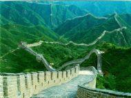 Great_Wall_of_China big.jpg