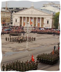 A parade in the center of the city of Voronezh