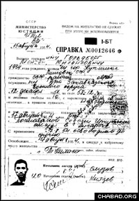 After receiving the necessary papers releasing him from a Siberian prison, Rabbi Moshe Katsenelenbogen petitioned for an exit visa.