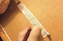 7. Dans certains cas, il est possible d'arranger des lettres.