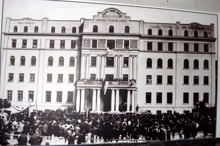 The inauguration of the Yeshivah Chachmei Lublin in 1924