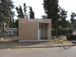 A shelter in Sderot. Families have 20 seconds from when the siren sounds to when the rockets hit
