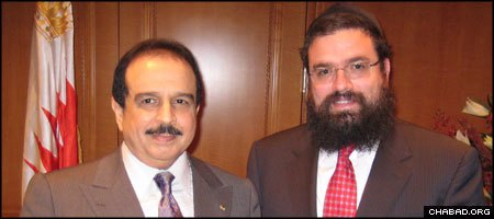 King Hamad bin Issa al-Khalifa of Bahrain, left, extended a personal invitation to Chabad-Lubavitch Rabbi Levi Shemtov during a visit to New York.