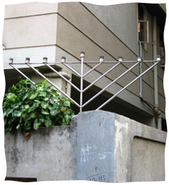 A Menorah outside the Chabad House in Mumbai