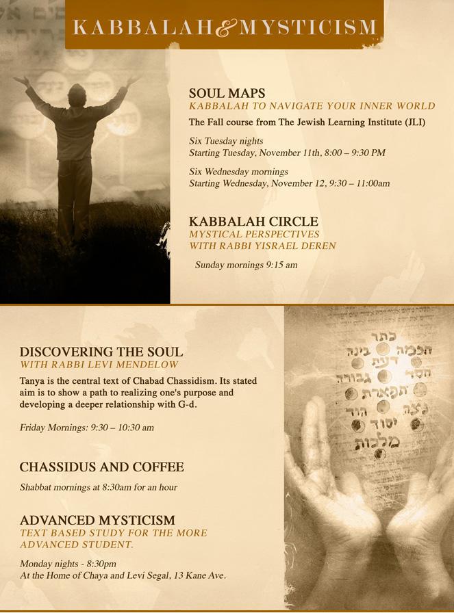 Kabbalah & Mysticism - Chabad of Stamford - Jewish Center