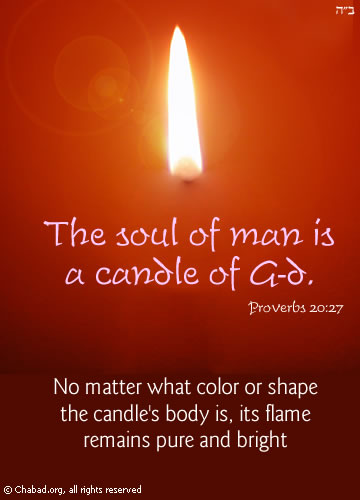 Candle of G-d