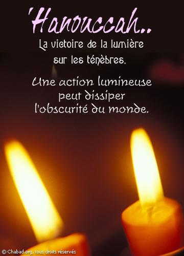 Victoire de la lumière