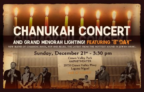 Chanukah Concert - 8th Day!
