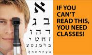hebrew_reading_card.jpg
