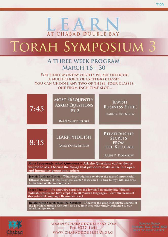 torah-symposium-09-feb-webA5.jpg