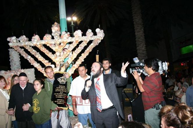 Image result for zev katz menorah miami lincoln road