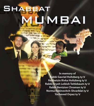 Shabbat Mumbai.jpg